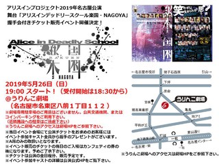 event_0526.jpg