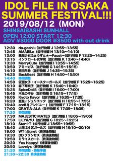 0812_TIME.jpg