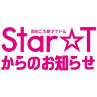 お知らせ3.jpg