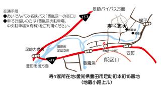 寿ゞ家地図.jpg