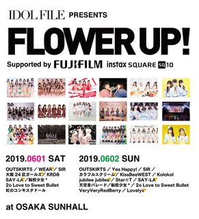 flowerup_v07.jpg